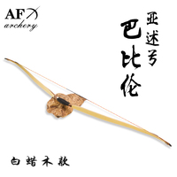 """20 50# Archery Assyrian bow """" Babylon """" Traditional Laminated Bow Handmade Recurve Bow Outdoor Hunting Shooting LongBow"""