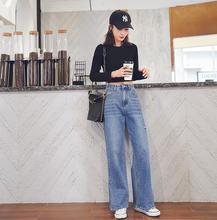 Jujuland женские осенние прямые джинсы размера плюс свободные