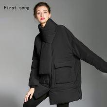 Женская куртка пуховик90% белый утиный пух пиджак женская скийnew2019