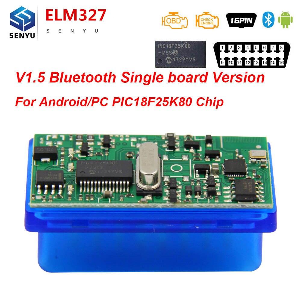 Считыватель кодов ELM 327 V1.5 PIC18F25K80 ELM327 V1.5 V2.1 для Android OBD 2 Bluetooth сканер OBD OBD2 автомобильный диагностический инструмент ODB2 считыватель кодов