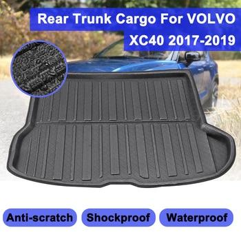 Пол для Volvo XC40 2017 2018 2019 лист ковра грязи протектор автомобиля задний багажник Грузовой коврик авто загрузки лайнер лоток водонепроницаемый