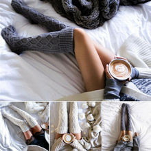 Women`s Winter Cable Knitted Over Knee Long Boot Thigh-High Warm Solid Color Socks Leggings Stockings propet women s sidney boot