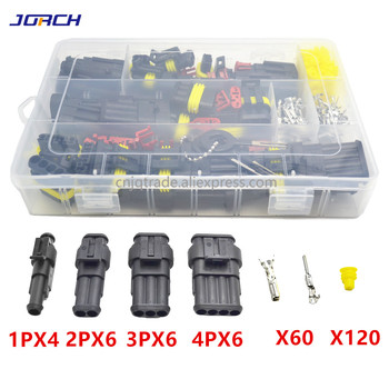 305 Pcs Superseal AMP Tyco Waterproof 12V Electrical Wire Connector Sets Kits with Crimp Terminal - discount item  5% OFF Electrical Equipment & Supplies
