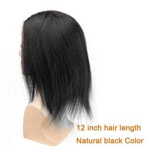 Image 4 - Eseewigs шиньон моно кружево с ПУ Замена 12 дюймов Длина длинный прямой парик бразильские Remy человеческие волосы натуральный цвет 1b #