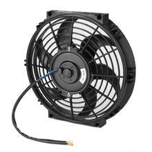 10 дюймов электрический радиатор тонкий вентилятор толчок/тяга 12 В с установочными аксессуарами аксессуары automovil авто аксессуары