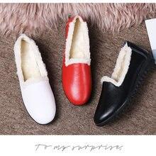 Теплая обувь; Кожаные домашние тапочки с мехом по бокам; Высококачественные