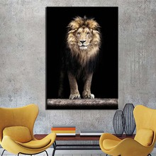 Modern Style animal lion Canvas Painting Poster Print Decor Wall Art Pictures For Living Room Bedroom