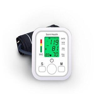 Image 5 - Saint Health Met Engels Voice & Backlight Draagbare LCD digitale Bovenarm Bloeddrukmeter Kleur screen Automatische Tonometer Pulsemeter