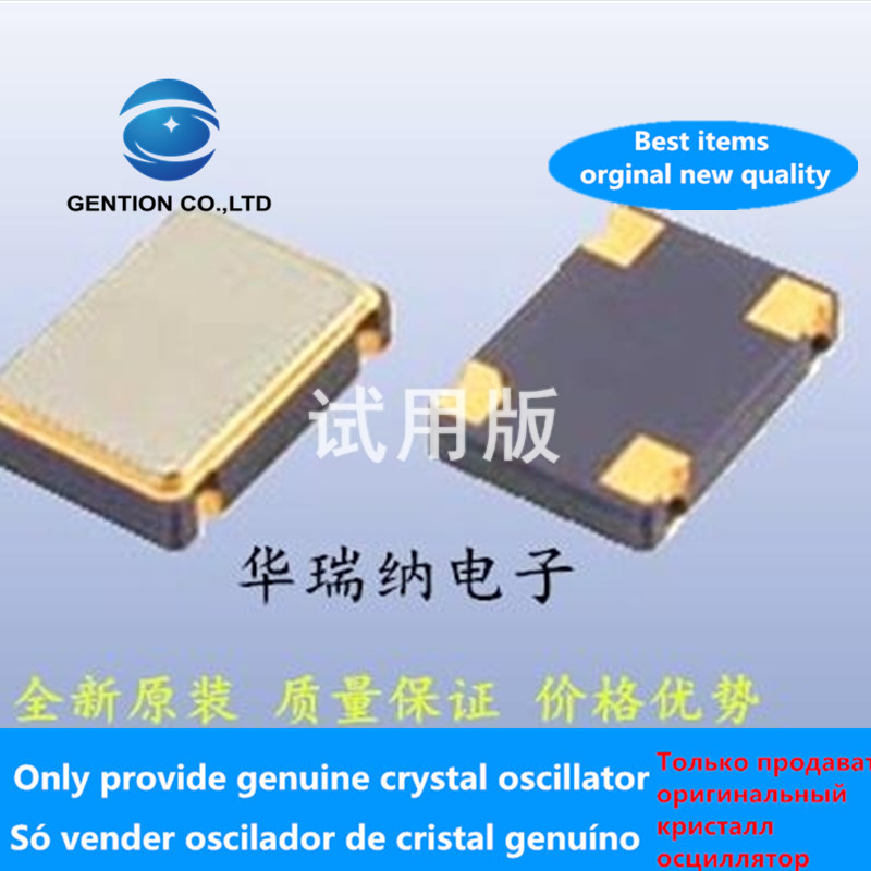 5pcs 100% New And Orginal Active SMD Crystal Osc 5x7 5070 3.6864M 3.6864MHZ Industrial Wide Temperature