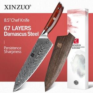 Image 1 - XINZUO 8.5 بوصة سكين الطاهي اليابانية VG10 دمشق سكاكين المطبخ الفولاذ المقاوم للصدأ تقطيع اللحوم سكينة للطبخ روزوود مقبض