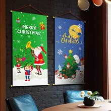 Twins Merry Christmas Decoration  Hanging Flag Drop Shipping Garden Ornaments Xmas Outdoor Happy New Year