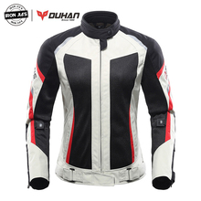 DUHAN Summer Motorcycle Jacket Women Breathable Mesh Reflective Moto Protective Gear Motorbike Motocross Motorcycle Jacket motorcycle jacket duhan autumn winter windproof cold proof men motocross equipment gear cotton motorbike protective jacket