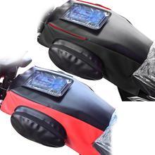 Motorcycle Fuel Tank Cover Mobile Phone Bag Waterproof Wear