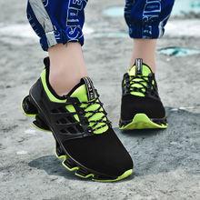 Мужская и женская дышащая замшевая Спортивная повседневная обувь