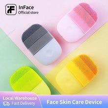 InFace 공식 얼굴 청소 브러시 얼굴 스킨 케어 도구 방수 실리콘 전기 소닉 클렌저 뷰티 마사지