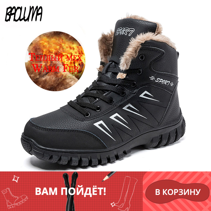 Classic Men Snow Boots Winter Plush Warm Male Ankle Boots Lace-Up Men Motorcycle Boots Non-slip Waterproof Man Work Shoes 2019
