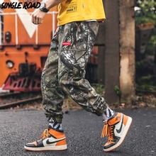 Pantaloni Uomini SingleRoad Streetwear