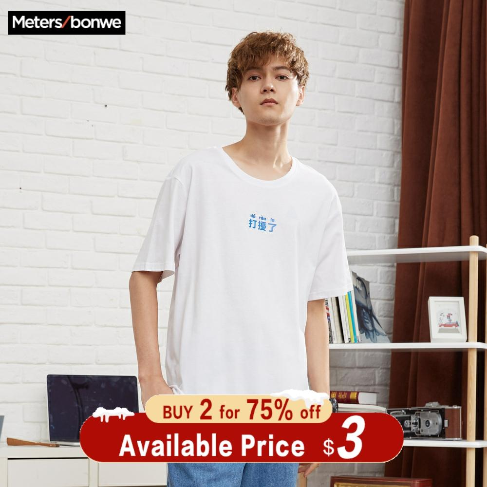 Metersbonwe T-shirt For Male Solid Color Chinese Letter Printing Summer Trend T-Shirt Casual Short Sleeve Shirt Wholesale