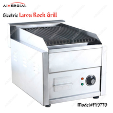 FY977/FY977D gas/electric lava rock grill stainless steel volcanic stone smoke-free BBQ charbroiler