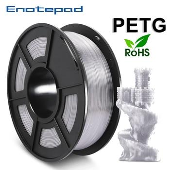 PETG 3D Printer Filament 1.75mm Transparent 1kg gift DIY printing with fast shipment 100% no bubble Tolerance +-0.02MM B