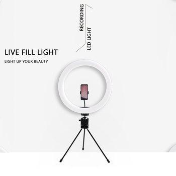 Możliwość przyciemniania LED Selfie lampa pierścieniowa makijaż wypełnienie światło oświetlenie fotograficzne na żywo fotografia wideo strzelanie makijaż ślub Youtube tanie i dobre opinie NoEnName_Null Support 500mm 220V N08309 USB plug Portable Photography Light Dimmable LED Selfie Ring Light Live Beauty Lights
