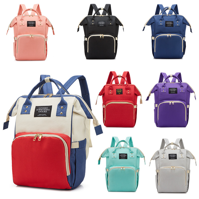 Large-capacity Baby Backpack Mommy Mother Baby Bag Multifunctional Waterproof Light Portable