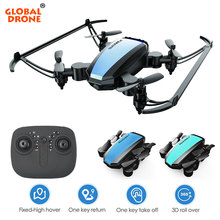 Drone Global GW125 Drones de poche pour enfants maintien d'altitude hélicoptère RC Mini Drone Wifi FPV Dron Juguetes Quadrocopter VS E58 S9W(China)