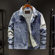 2019 Spring Autumn Fashion Men's Denim Jackets Coa