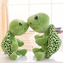 20cm Super Cute Green Big Eyes Tortoise Plush Toy Soft Animals Turtle Toys Baby Doll Children Gift