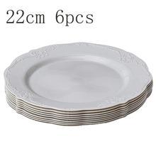 Круглые одноразовые тарелки вечерние Свадебные День рождения Кемпинг белый пакет(6 шт) Посуда