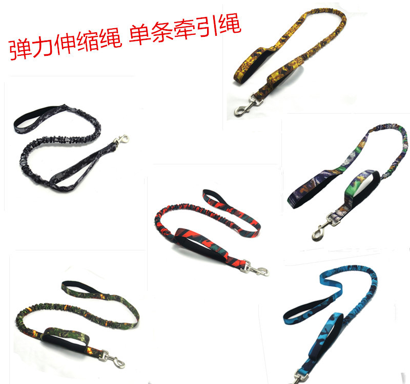 Pet Supplies Pet Traction Rope New Style Dog Lanyard Pet Single Hand Holding Rope