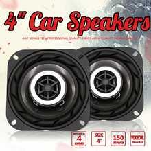 150W 12V Car Audio Speakers 4'' HIFI