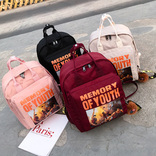 JULYCCINO Korean Style Printed Backpack Women High capacity Waterproof School Bags for Teenagers Girls Laptop Backpack mochila