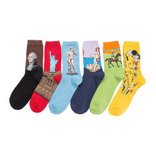 1 Pair colourful men socks combed cotton oil paintings series david funny man fashion trend hight-quality couple long sock
