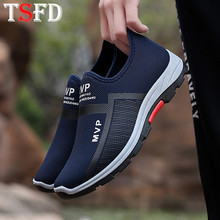 Larg Size Sneakers Man Sneakers Slip-on Sport Shoes Male Mes