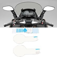2 шт кластерная Защитная пленка для экрана для BMW C650GT 2012- пленка для приборной панели мотоцикла C45