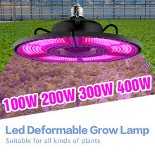 Waterdichte Grow Light Led 400W 300W 200W 100W E27 Plant Lamp Led Groeilicht E26 Lampada led Volledige Spectrum Lamp Phyto Lamp(China)