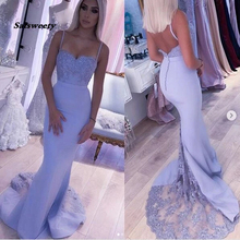 Lilac Lace Bridesmaid Dresses 2020 Mermaid Back Open Long Dress Wedding Party Gown Maid Of Honor for Woman