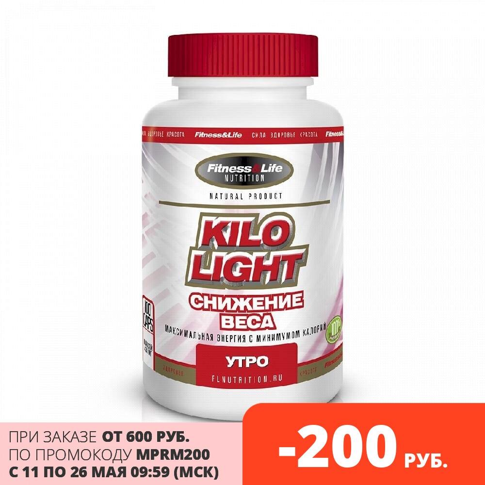 KILO LIGHT. Утро 100 капсул. Безопасное снижение веса. Максимальная энергия при минимуме калорий во время завтрака. L-carnitine