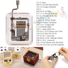 1 шт. мини музыкальная шкатулка ручной сгибание музыкального движения прозрачная музыкальная шкатулка для подарка на Рождество