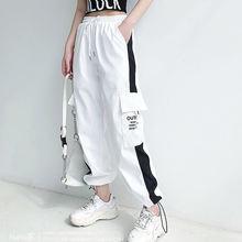 Женские Тренировочные штаны черные и белые спортивные с буквенным