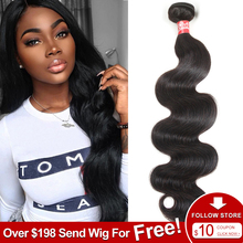 Sleek Brazilian Hair Weave Bundles 8 - 28 30 Inch Brazilian