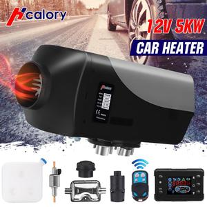 12V 5000W LCD Monitor Air diesels Fuel Heater Single Hole 5KW For Boats Bus Car Heater With Remote Control and Silencer For free(China)