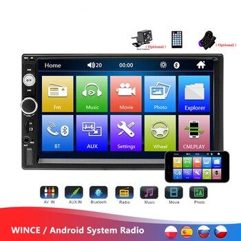 цена на OLOMM NEW Universal 2 din Car Multimedia Player Autoradio 2din Stereo 7