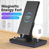 2020 nova 11th gen 3 em 1 65w magnético rápido carregamento sem fio doca energia forte para huawei 5a relógio rápido fone de ouvido carregador gt2