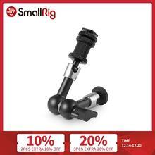 """Smallrig Dslr Camera Rig Scharnierende Rozet Arm(7 """") voor Monitor Ondersteuning Duurzaam Magic Arm Voor Flash Licht Hechten 1497"""