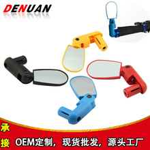 Color Mini Adjustable Bicycle Rearview Mirror Mountain Bike Rear View Mirror Bicycle Equipment Riding Match west biking bicycle cycling rear view mirror mount riding sunglasses rearview mirror bike back mirrors rear view eyeglasses