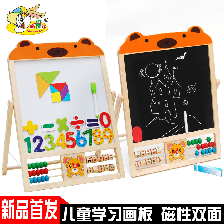 Baby Large Size Writing Board CHILDREN'S Drawing Board Easel Small Blackboard Braced Double-Sided Magnetic White-board 1-3-4-5-Y