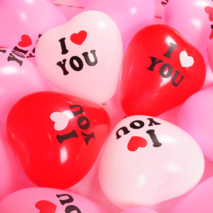 10PCS Heart Shape I Love You Latex Balloon Valentine's Day Wedding Party Decoration Anniversary