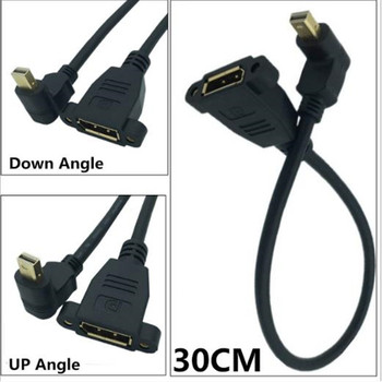 Gold mini DisplayPort Male 90° angle to DisplayPort Female panel mount Extension Cable 0.3m Lockable HD patch cord display